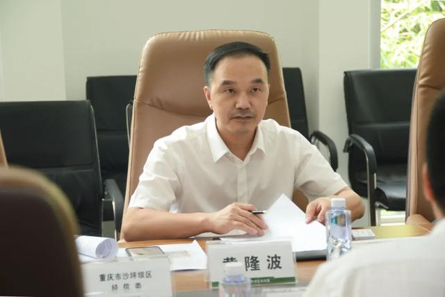 水利部印发水利网络安全管理办法(试行)