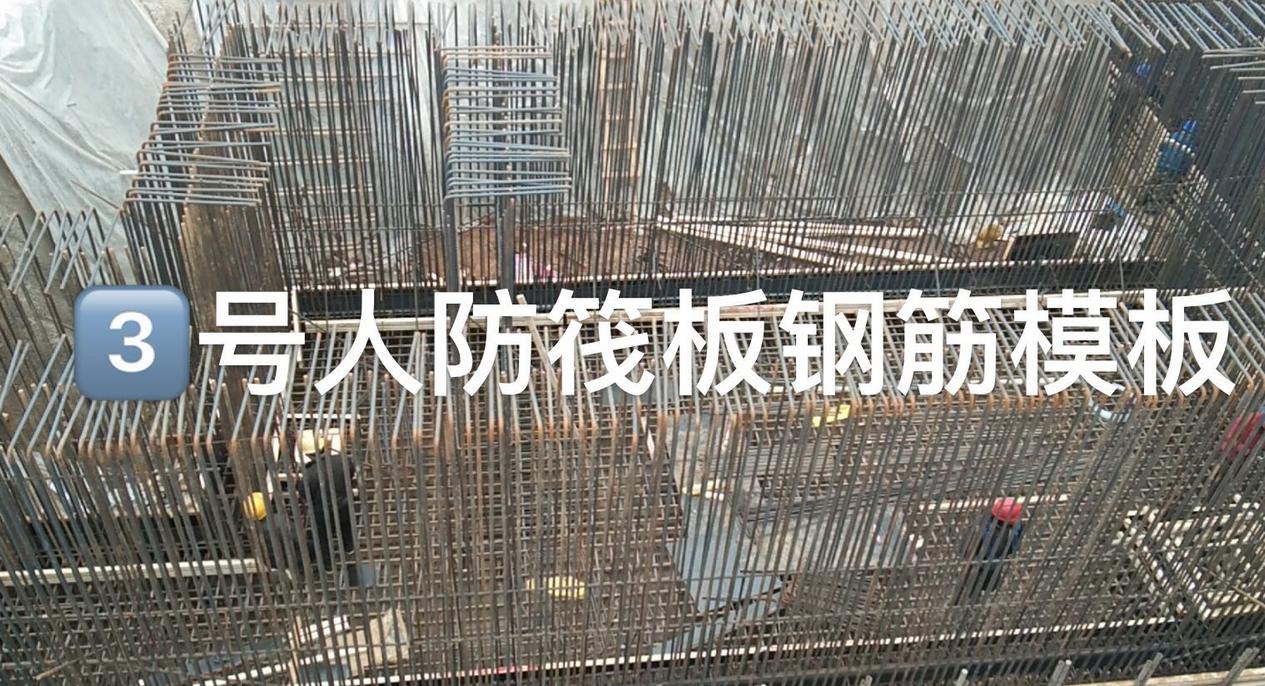 K845工程人防工程2.png